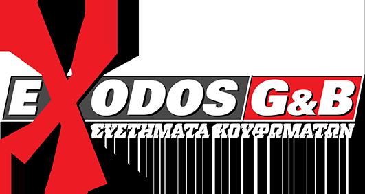 Exodos Αλουμίνιο